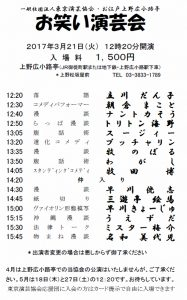 2017.3.21_hirokoji